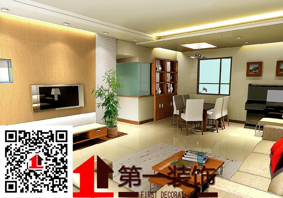 深圳宝安专业的小户型室内装修设计公司