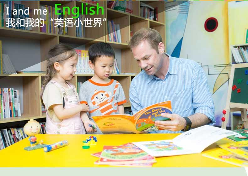 0-6岁宝宝的英语启蒙路线图 - 播视网