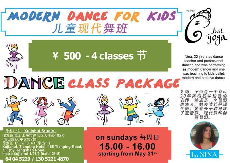 上海/tags:儿童瑜伽,传统印度瑜伽,徐家汇家庭瑜伽
