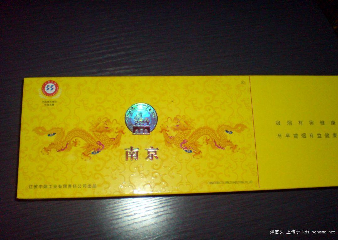 上海普陀区回收九五至尊南京香烟飞凯是你最好
