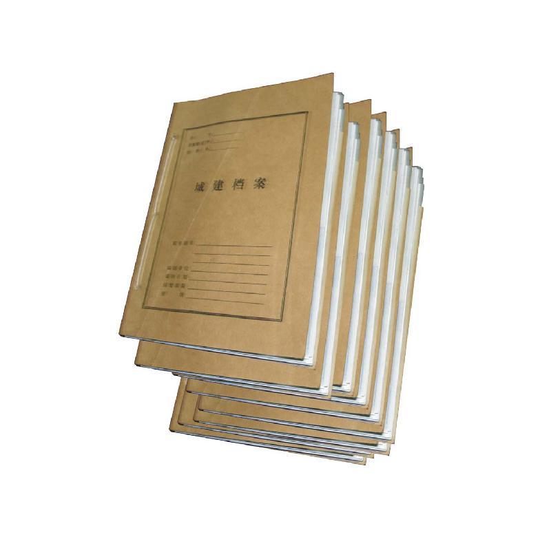 投标档案袋封条模板