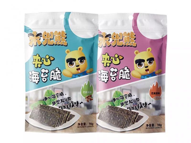 http://www.k2summit.cn/jiankangzhinan/339301.html