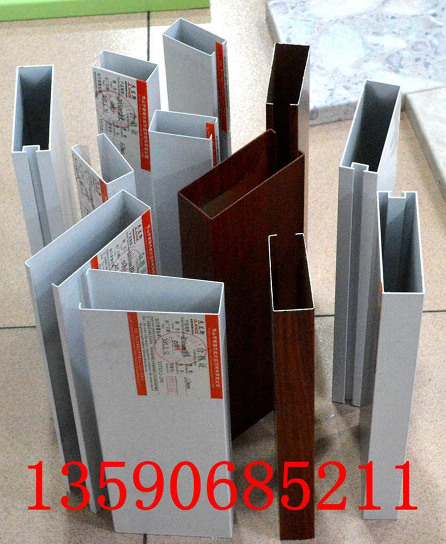 湖南铝方通供应商