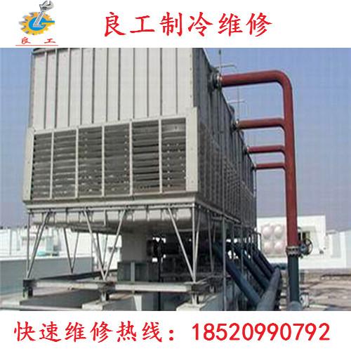 大型方形冷却塔补漏