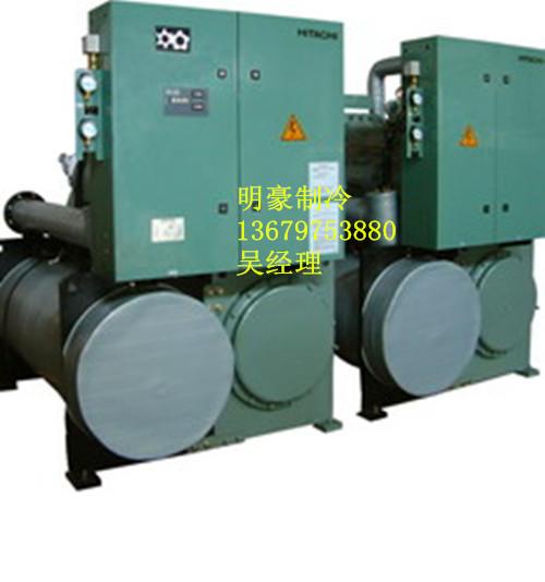 日立水冷式螺杆冷水机组是一种以水为冷却介质,使用水或乙二醇溶液