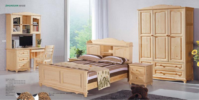 佛山质量好的实木家具