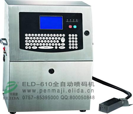 依利达ELD-610全自动喷码机\/松岗3行小字符喷