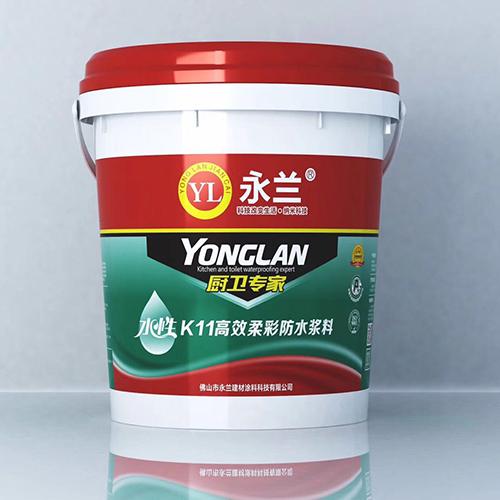 防水涂料品牌代理-防水涂料生产商