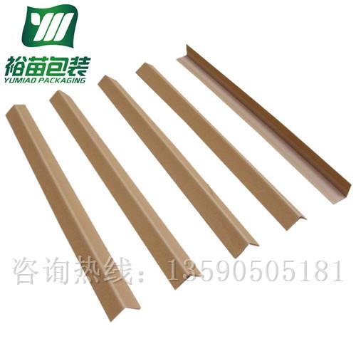 梅州纸护角厂家,裕苗包装打包辅助材料,适用性强防震防护边角
