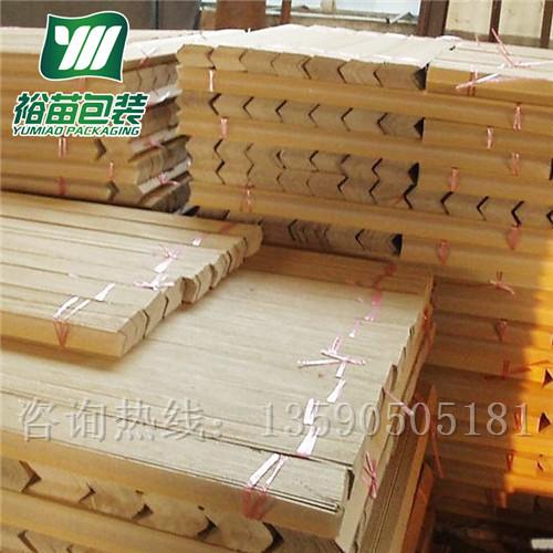 湖南专业的L型纸护角生产