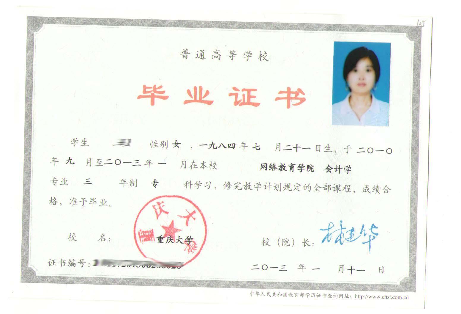 深圳日本成教模具设计与招生本科字体专业制造福田大专元素设计欣赏图片