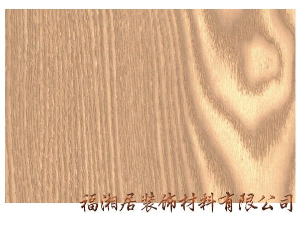 福湘板材logo矢量图