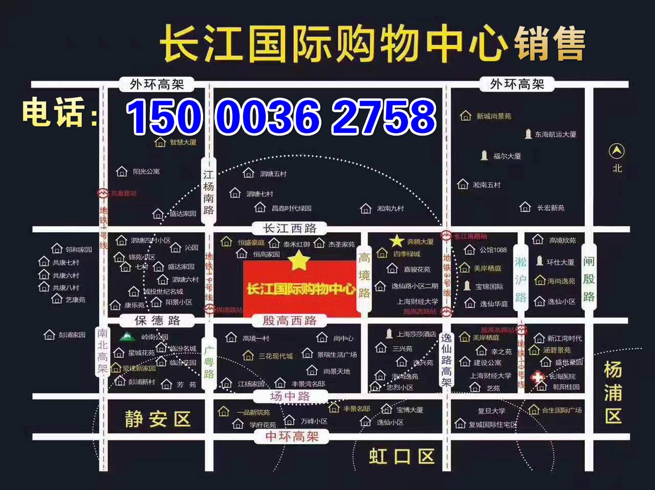 上海《宝山长江国际中心》买的人多吗?长江国际商铺增值大吗?