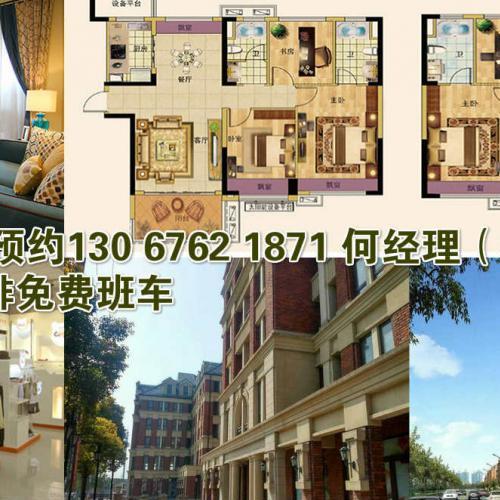 和昌钱塘外滩,9月15号正式开盘,投资者的机遇