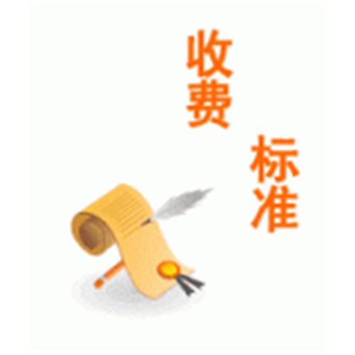 http://sem.g3img.com/g3img/fuzhuang2017/c2_20180626095438_11689.jpg