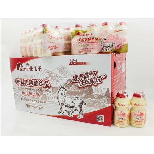 100ml*80瓶羊乳乳酸菌饮品