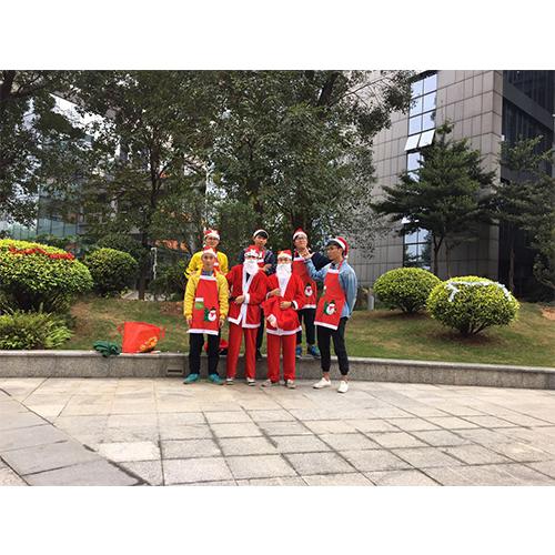 广东省电力研究院圣诞慰问活动