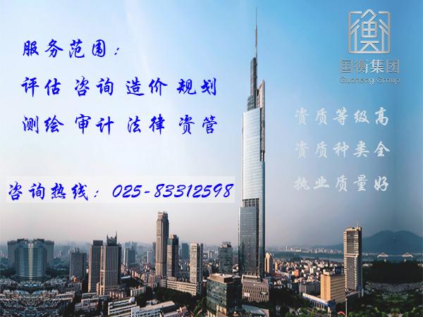 【滚动】南京浦口房产测绘多少钱