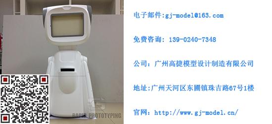 模型设计制造公司 复模批量生产手板打样 模型机械设计公司欢