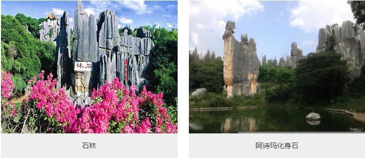 随团到大理丽江香格里拉6日旅游特色景点推荐图片