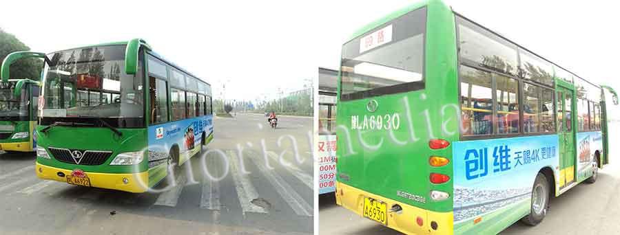 漯河市共计26条线路,340台左右公交车.