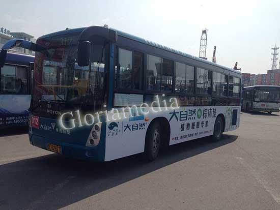 黑龙江大庆公交车广告发布高清图片