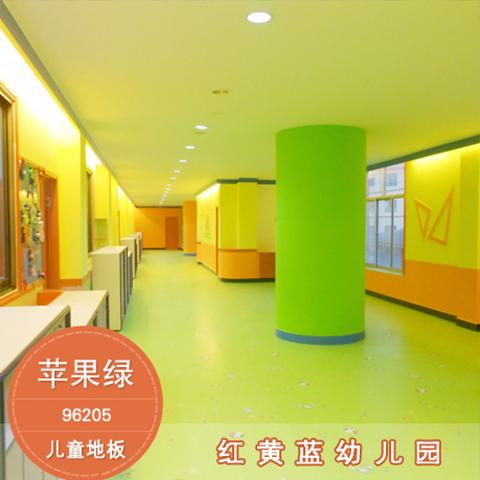 幼儿园专用地胶地板推荐十佳儿童地胶地板