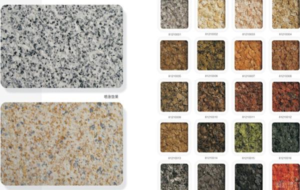 兰州水包水多彩漆 兰州真石漆工程施工 兰州外墙保温工程 乳胶漆的五