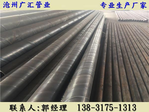 排水管道加强级环氧煤沥青防腐钢管成品质量,环氧煤沥青加强级防腐