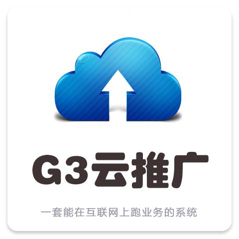 酷洜�L9�bi˧_广酷网络g3云推广