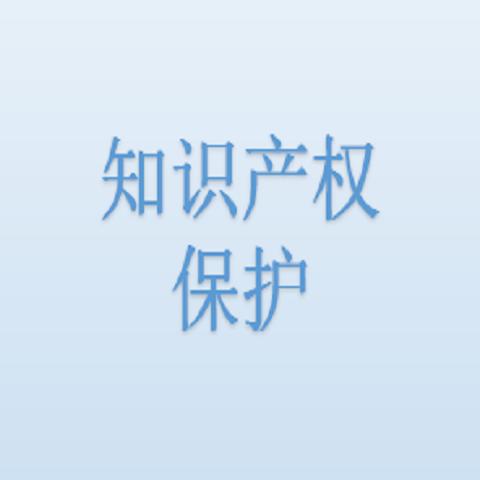 湖南衡阳企业市场调查公司_专业机构_优质服务