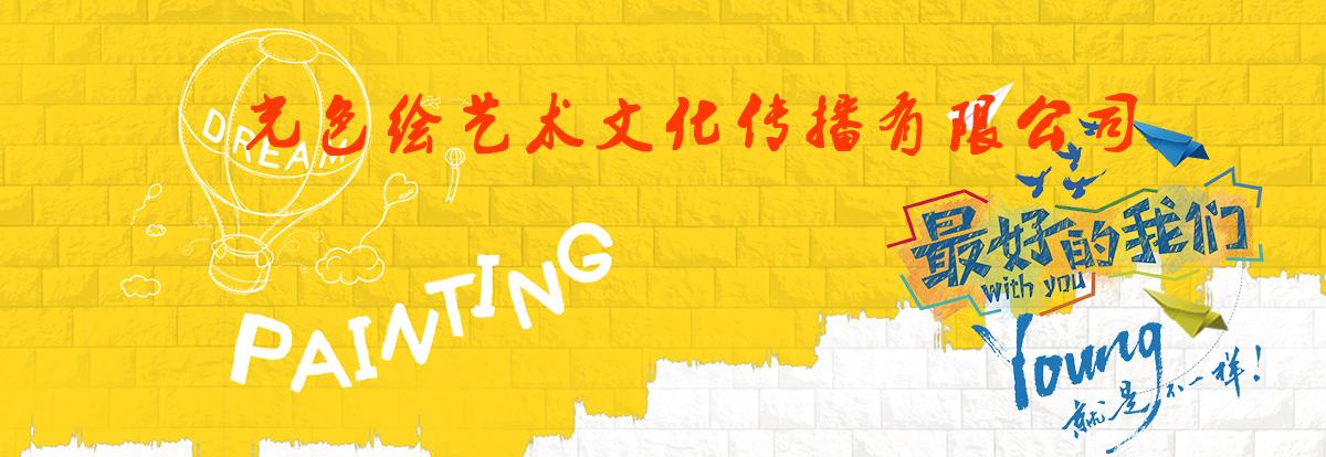陕西手绘墙画,儿童绘画墙绘,专业手绘墙,专业墙绘多年
