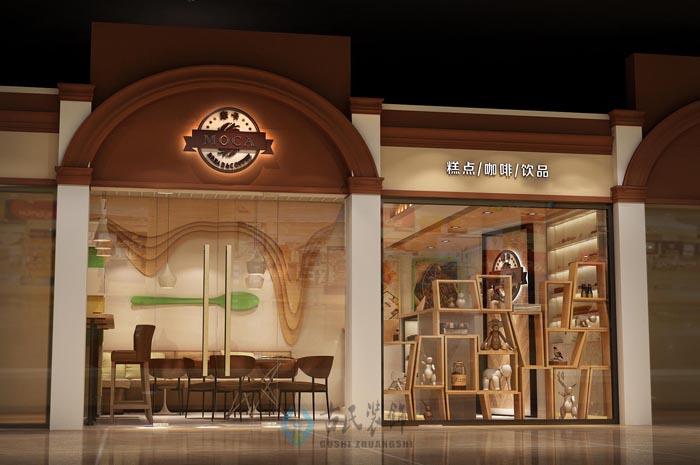 南京商场咖啡甜品店装修