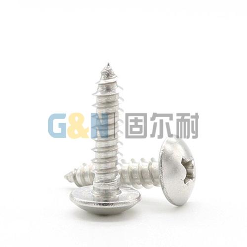广东清远市常用定制螺丝厂家质量保证详情请来电