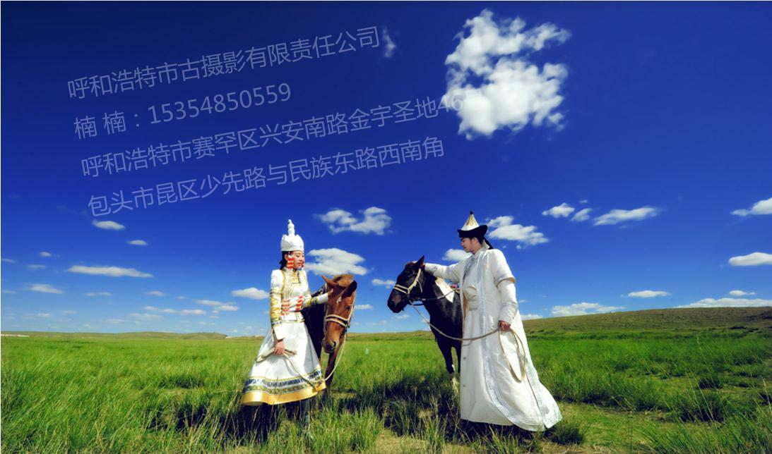 蒙古包,奔驰的骏马,可爱的羊群等