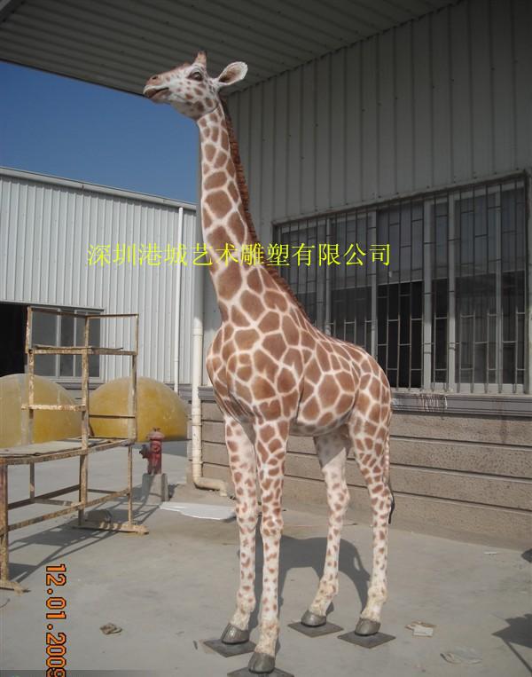哪里有动物玻璃钢长颈鹿雕塑生产厂家?