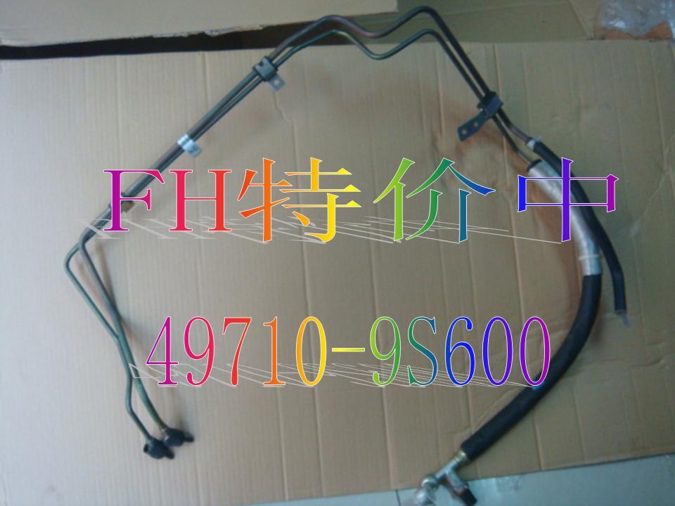 49710 9s600方向机助力泵高压油管高清图片