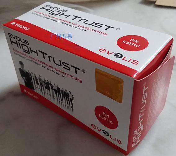 广州市南沙区优质证卡打印机色带型号齐全 八易出售 价格实惠