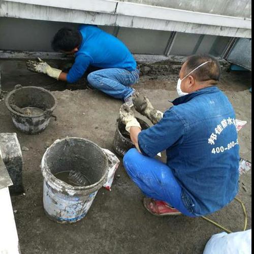 广州有哪家公司做卫生间防水补漏质量有保障啊?