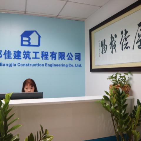 广州哪家专业防水补漏公司的工程质量高?