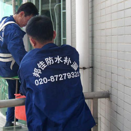 广州窗户漏水找哪家防水补漏公司价格合理?
