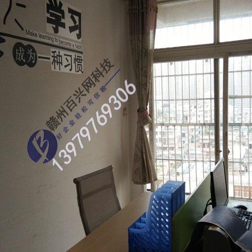 安远县鹤子镇服务态度好的网络营销公司来电咨询哦