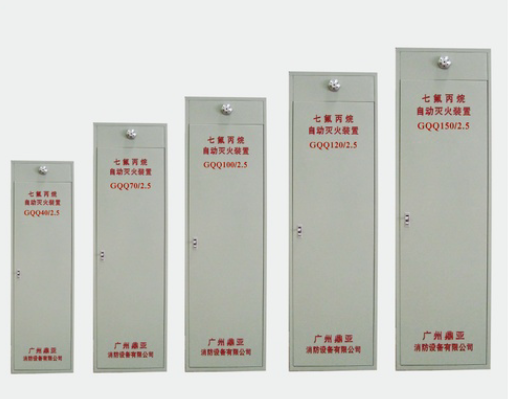 鼎亚消防免费提供咸宁七氟丙烷设计房屋的灭火预算和技术咨询!山东系统设计师图片