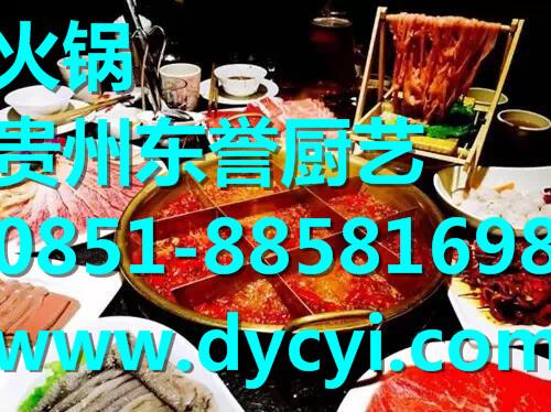 贵州火锅老油技术