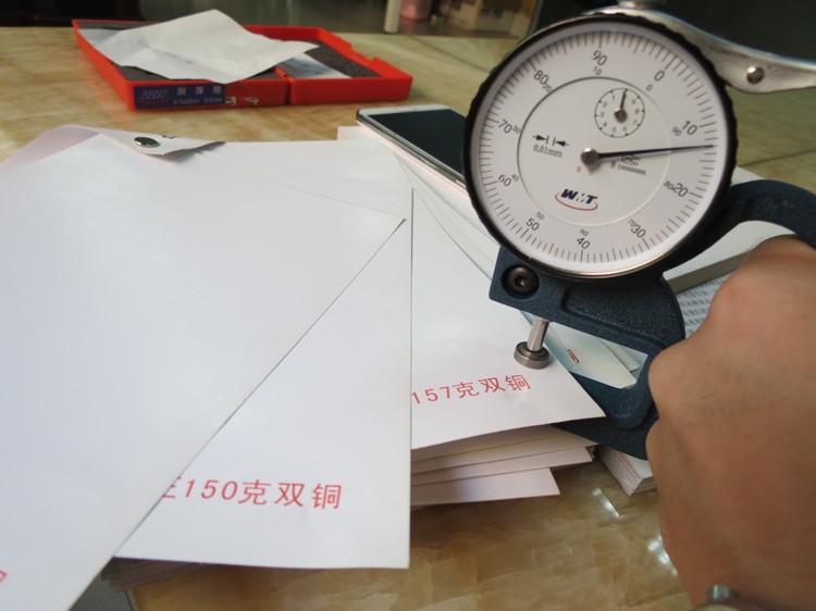 知名度高的广州印刷厂家找哪家,推荐广州好彩