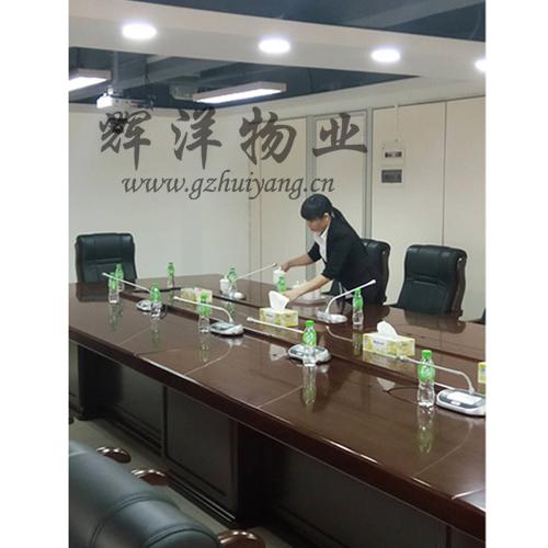 会议室服务