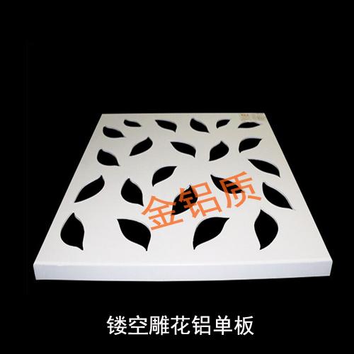 雕刻铝单板批发厂家来金铝质