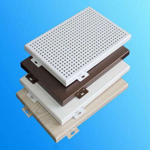 广州冲孔铝单板生产厂家直销批发