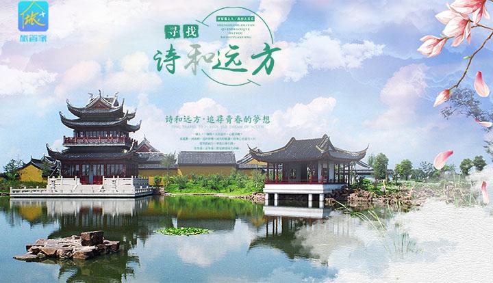 从成都去贵州南江大峡谷三日游哪家旅游机构专业?_东极岛旅游攻略