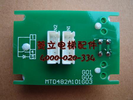 三菱电梯按钮da482 按钮送字片 三菱电梯按钮